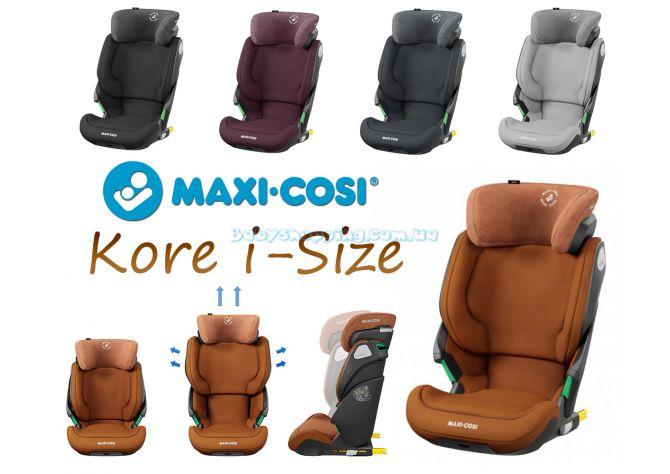 Автокресло Maxi-Cosi Kore i-Size ����, �������� | Babyshopping