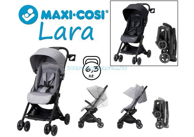 Прогулочная коляска Maxi-Cosi Lara ����, �������� | Babyshopping