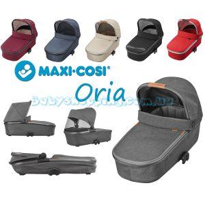 Люлька Maxi-Cosi Oria фото, картинки | Babyshopping
