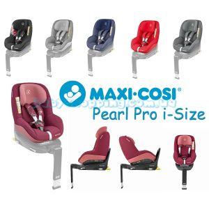 Автокрісло Maxi-Cosi Pearl Pro i-Size 2019 фото, картинки | Babyshopping