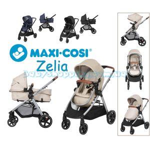 Коляска-трансформер 2 в 1 Maxi Cosi Zelia 2019 фото, картинки | Babyshopping