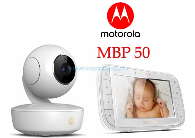 Видеоняня Motorola MBP 50  ����, �������� | Babyshopping