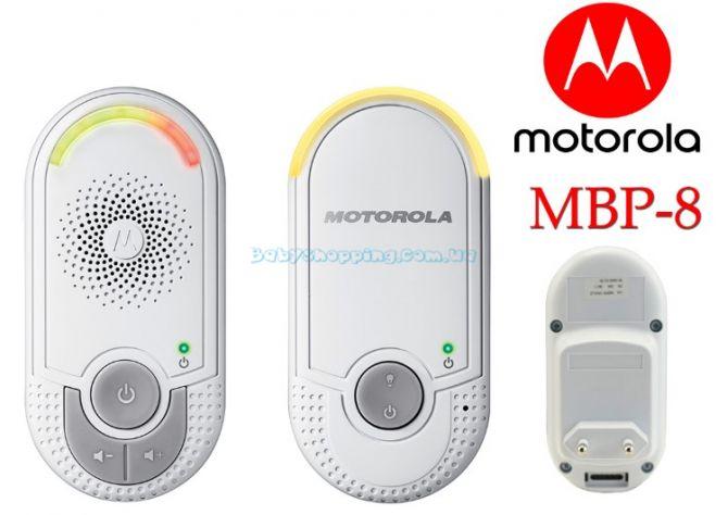 Радионяня Motorola MBP-8 ����, �������� | Babyshopping