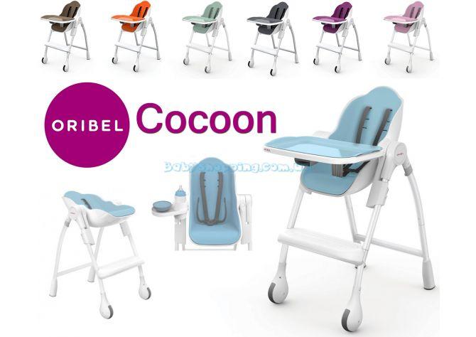 Стульчик для кормления Oribel Cocoon ����, �������� | Babyshopping