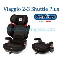 Автокрісло Peg-Perego Viaggio 2-3 Shuttle Plus фото, картинки | Babyshopping