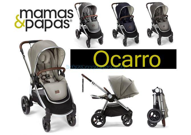 Прогулочная коляска Mamas & Papas Ocarro ����, �������� | Babyshopping