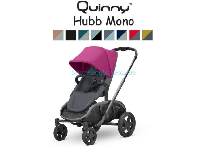 Прогулочная коляска Quinny Hubb Mono  ����, ��������   Babyshopping