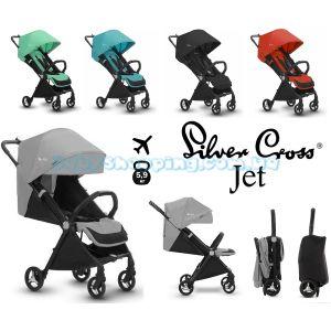 Прогулочная коляска Silver Cross Jet  фото, картинки | Babyshopping