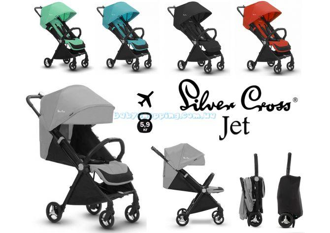 Прогулочная коляска Silver Cross Jet  ����, ��������   Babyshopping