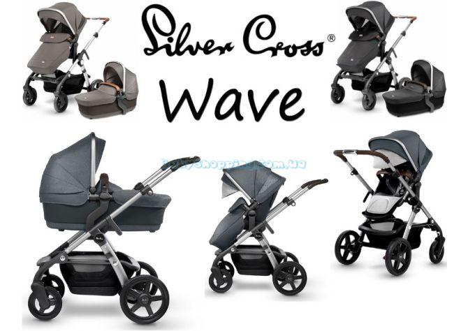 Универсальная коляска 2 в 1 Silver Cross Wave ����, �������� | Babyshopping