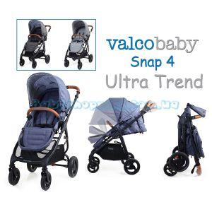 Дитяча коляска Valco Baby Snap 4 Ultra Trend фото, картинки | Babyshopping