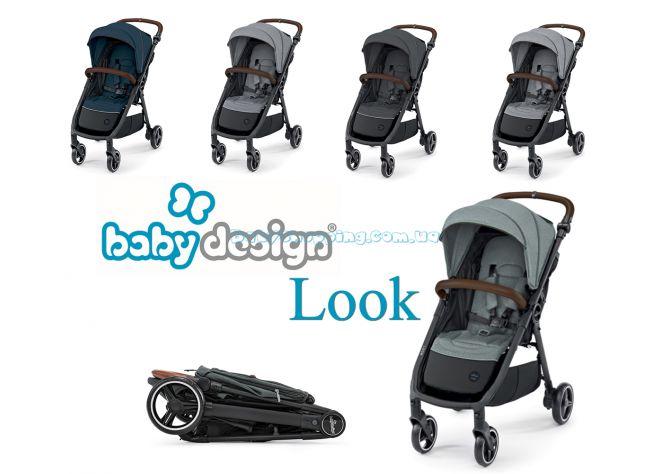 Прогулочная коляска Baby Design Look 2020 ����, �������� | Babyshopping