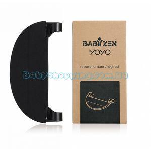 BABYZEN Leg Rest подножка для коляски YOYO+ и YOYO² фото, картинки | Babyshopping