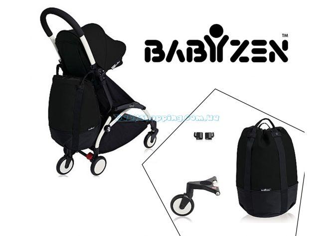 Сумка для коляски BABYZEN YOYO ����, �������� | Babyshopping