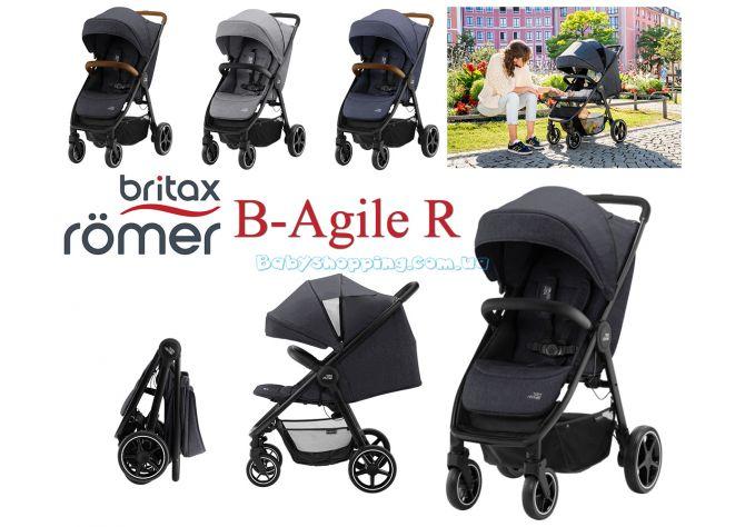 Прогулочная коляска Britax Romer B-Agile R  ����, ��������   Babyshopping