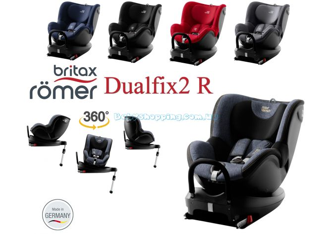 Автокресло Britax Romer Dualfix2 R  ����, �������� | Babyshopping