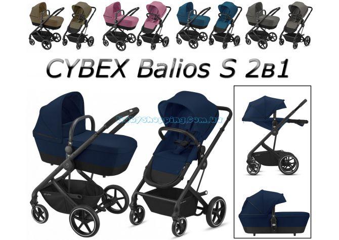 Универсальная коляска 2 в 1 Cybex Balios S ����, �������� | Babyshopping