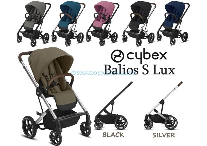 Прогулочная коляска Cybex Balios S Lux  ����, �������� | Babyshopping