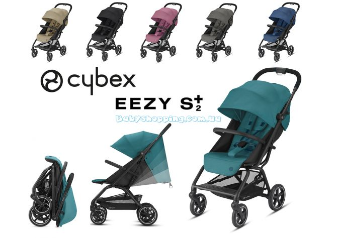 Прогулочная коляска Cybex Eezy S Plus 2 ����, �������� | Babyshopping