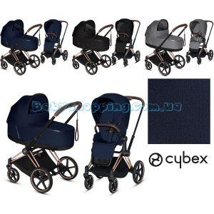 Универсальная коляска 2 в 1 Cybex Priam Plus  фото, картинки | Babyshopping