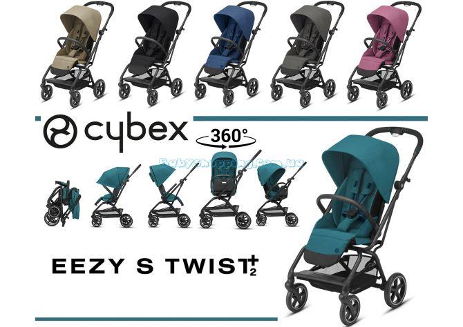 Прогулочная коляска Cybex Eezy S Twist Plus 2  ����, �������� | Babyshopping
