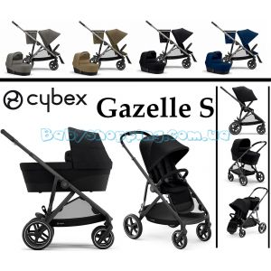 Детская коляска 2 в 1 Cybex Gazelle S  фото, картинки | Babyshopping