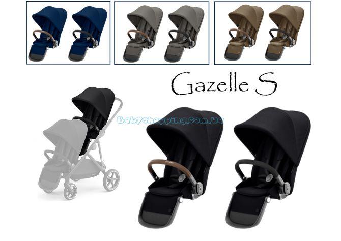 Дополнительный прогулочный блок Cybex Gazelle S Seat ����, �������� | Babyshopping