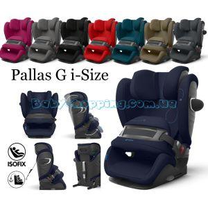 Автокрісло Cybex Pallas G i-Size фото, картинки | Babyshopping