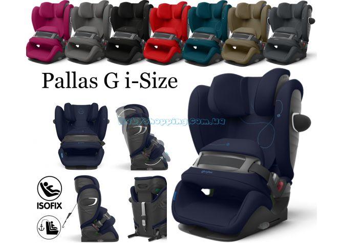 Автокресло Cybex Pallas G i-Size ����, �������� | Babyshopping