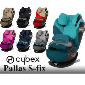 Автокрісло Cybex Pallas S-Fix, 2020 фото, картинки | Babyshopping
