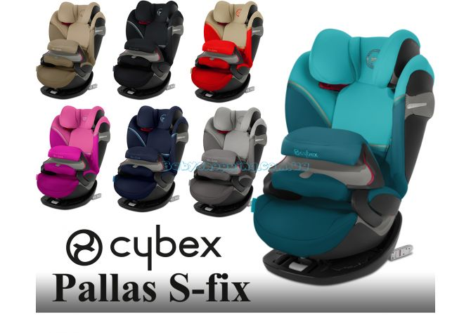 Автокресло Cybex Pallas S-Fix, 2020 ����, �������� | Babyshopping