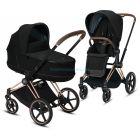 Универсальная коляска 2 в 1 Cybex Priam Lux  ����, �������� | Babyshopping