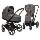 Универсальная коляска 2 в 1 Cybex Priam Lux 2020 ����, �������� | Babyshopping