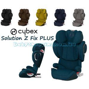 Автокрісло Cybex Solution Z Fix Plus 2020 фото, картинки | Babyshopping