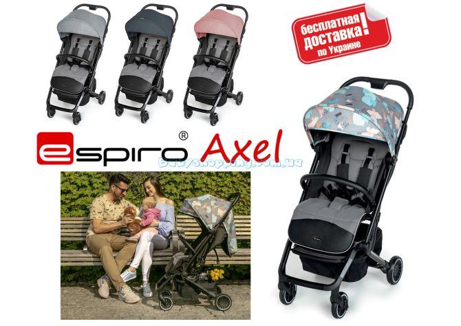 Прогулочная коляска Espiro Axel  ����, �������� | Babyshopping