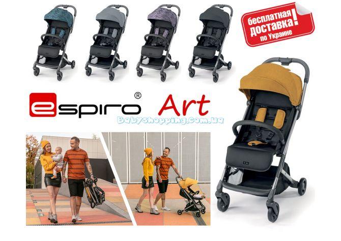 Прогулочная коляска Espiro Art 2020 ����, �������� | Babyshopping