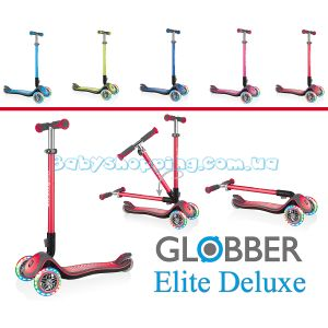 Трехколесный самокат Globber Elite Deluxe фото, картинки | Babyshopping