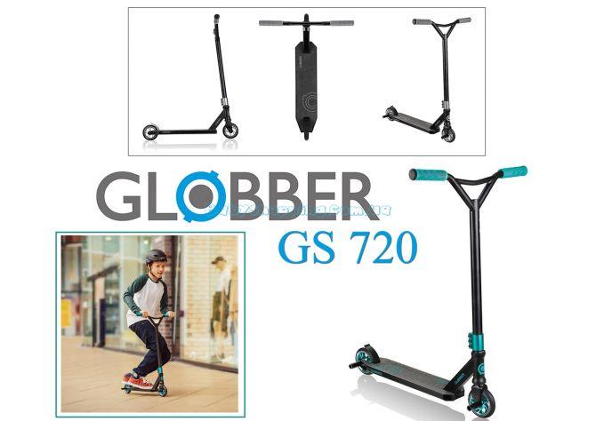 Трюковой самокат Globber Stunt GS 720 ����, �������� | Babyshopping