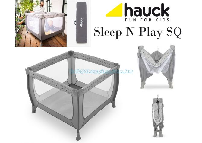 Манеж Hauck Sleep N Play SQ  ����, �������� | Babyshopping