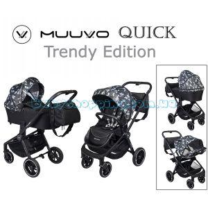 Универсальная коляска 2в1 Muuvo Quick Trendy Edition фото, картинки   Babyshopping
