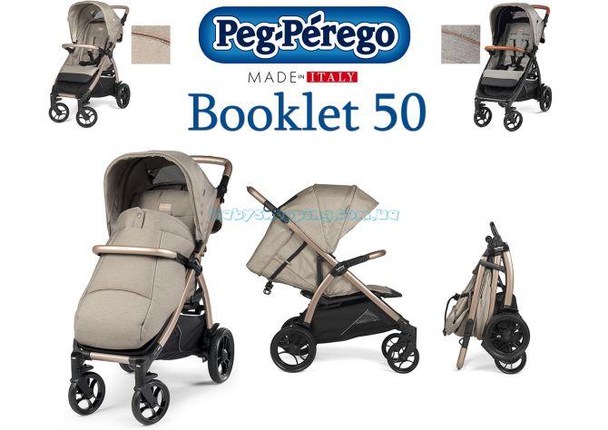 Прогулочная коляска Peg-Perego Booklet 50 ����, �������� | Babyshopping