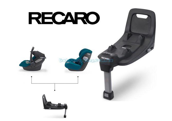 База Recaro Avan / Kio i-Size  ����, �������� | Babyshopping