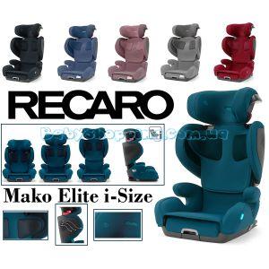 Автокресло Recaro Mako Elite i-Size  фото, картинки | Babyshopping