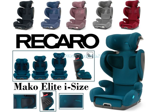 Автокресло Recaro Mako Elite i-Size  ����, �������� | Babyshopping