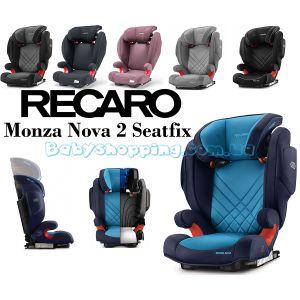 Автокресло Recaro Monza Nova 2 Seatfix фото, картинки | Babyshopping
