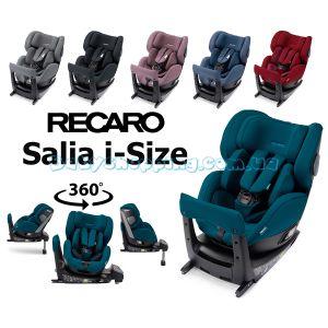 Автокресло Recaro Salia i-Size фото, картинки | Babyshopping