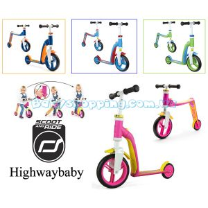 Самокат-беговел Scoot & Ride Highwaybaby фото, картинки | Babyshopping