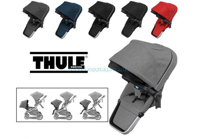 Детское сиденье Thule Sleek Sibling Seat  ����, �������� | Babyshopping