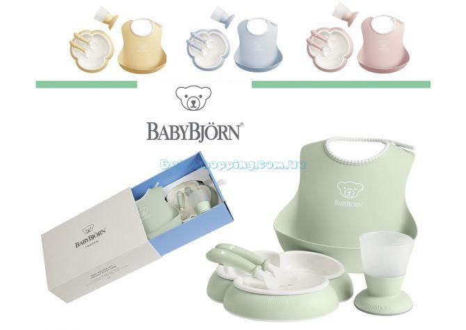Детский набор для кормления BabyBjorn Baby Dinner Set ����, �������� | Babyshopping