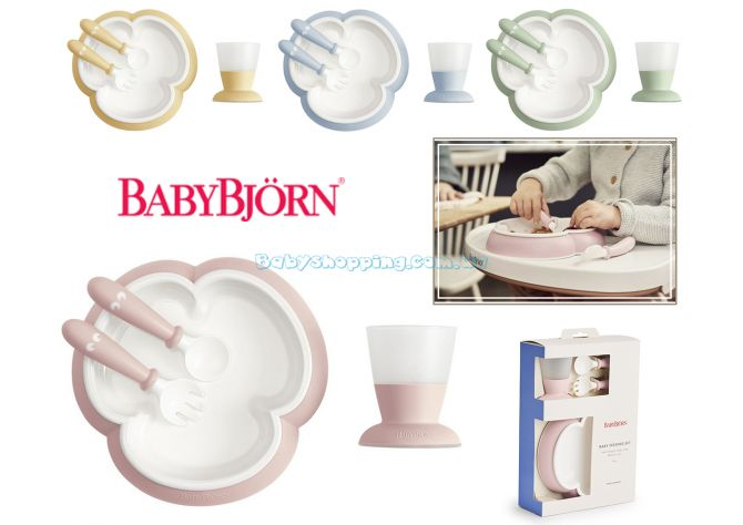Детский набор для кормления BabyBjorn ����, �������� | Babyshopping